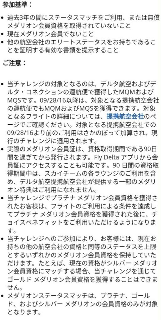 f:id:nana2924:20170511044837j:plain