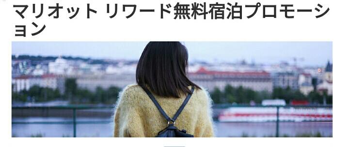 f:id:nana2924:20170520205504j:plain