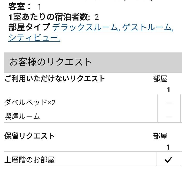 f:id:nana2924:20170521043847j:plain