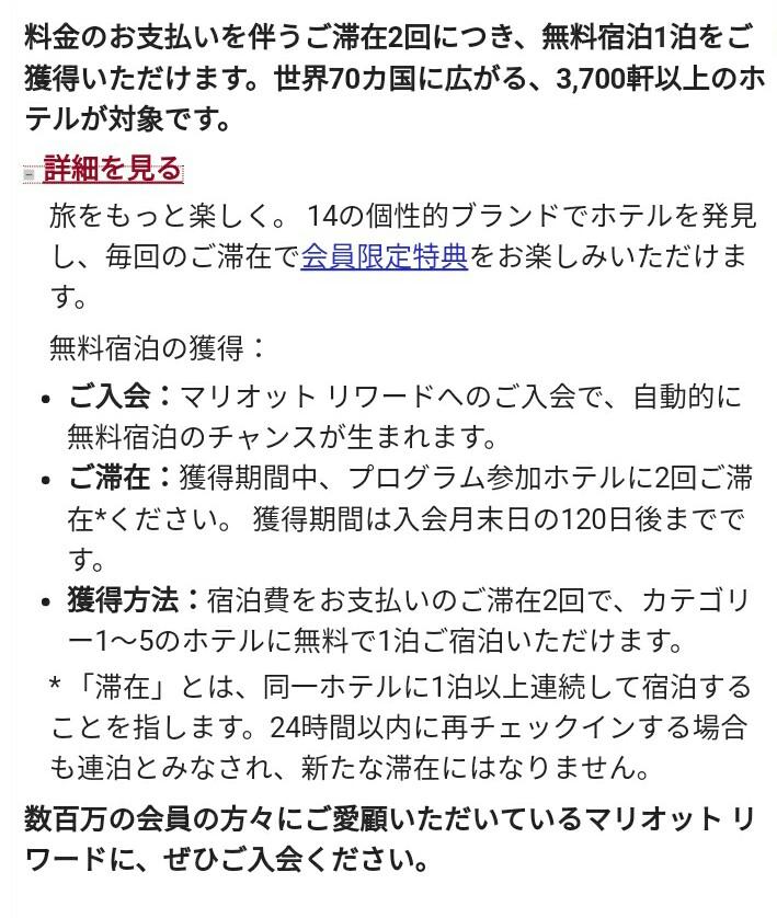 f:id:nana2924:20170521045058j:plain