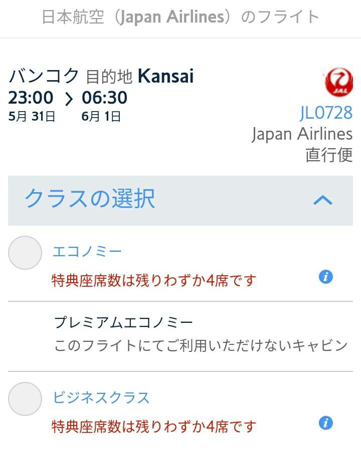 f:id:nana2924:20170530194215j:plain