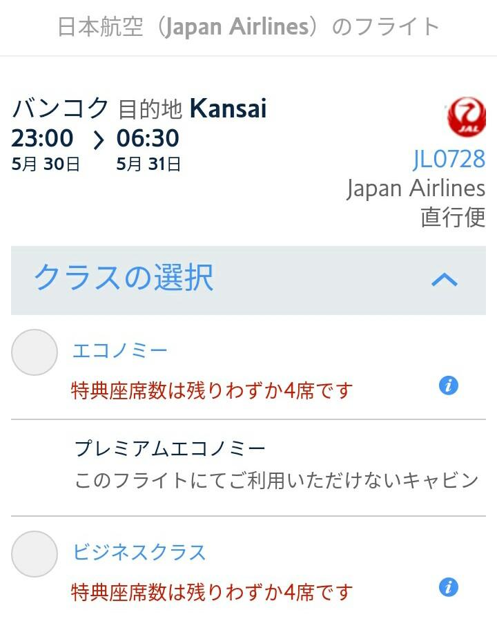 f:id:nana2924:20170530194245j:plain