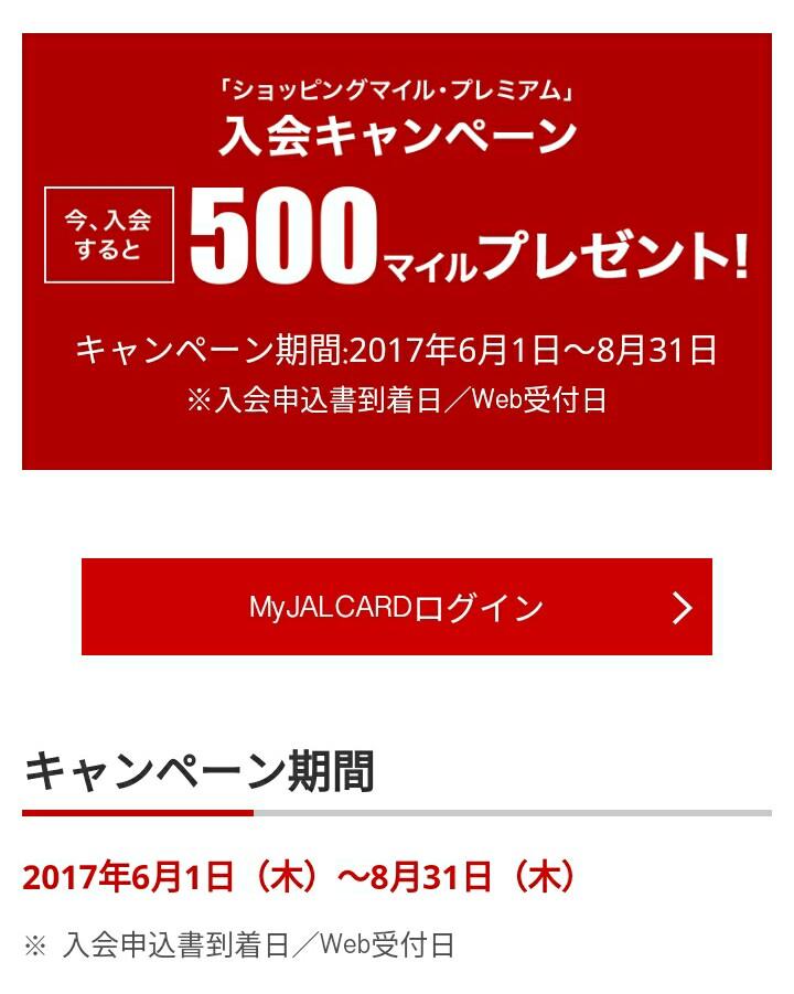 f:id:nana2924:20170601232215j:plain