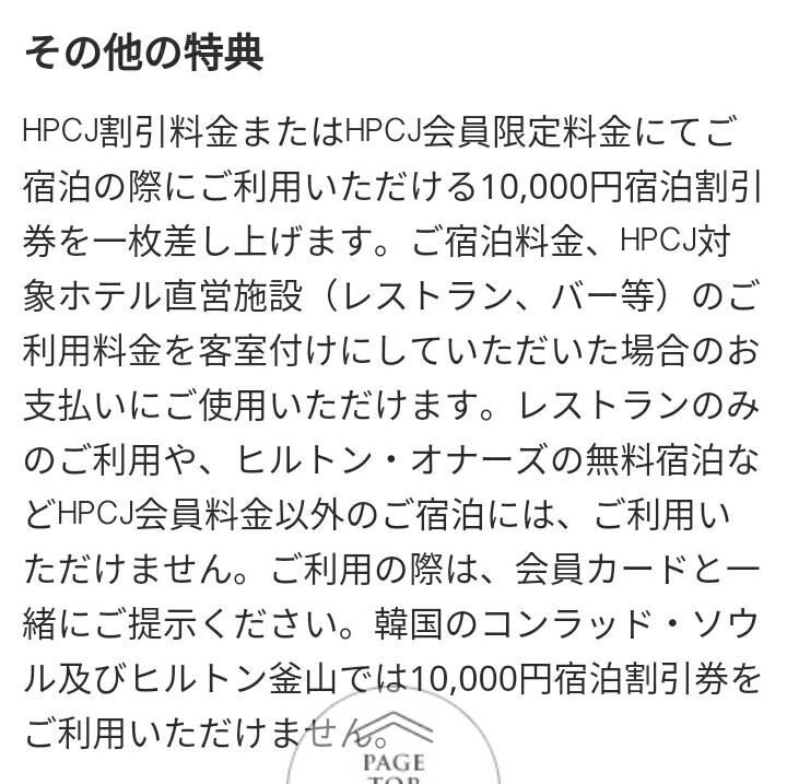 f:id:nana2924:20170607043359j:plain