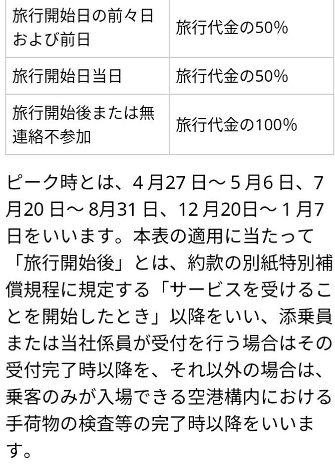 f:id:nana2924:20170615002159j:plain
