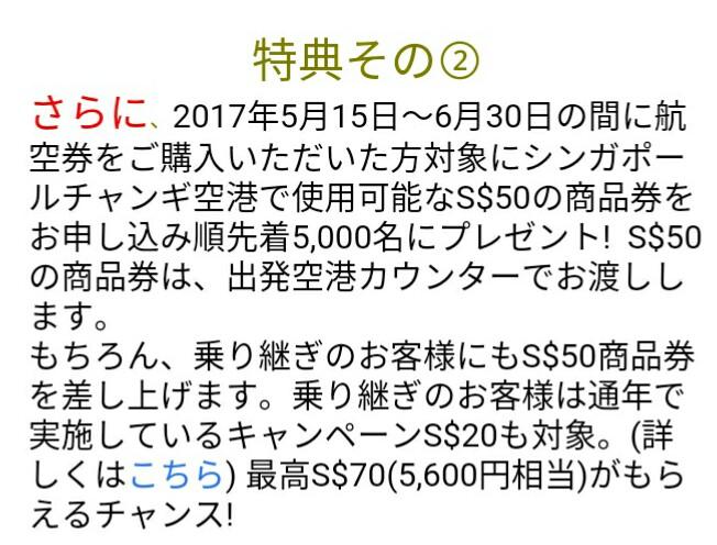 f:id:nana2924:20170623065144j:plain