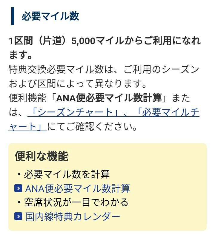 f:id:nana2924:20170710011517j:plain