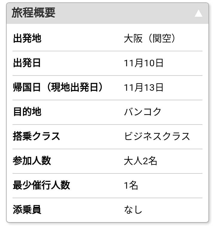 f:id:nana2924:20170713042359j:plain