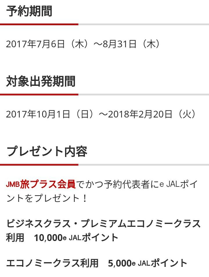 f:id:nana2924:20170713042837j:plain