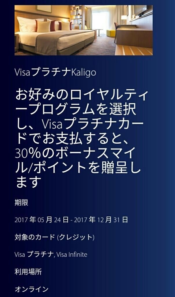 f:id:nana2924:20170715030148j:plain