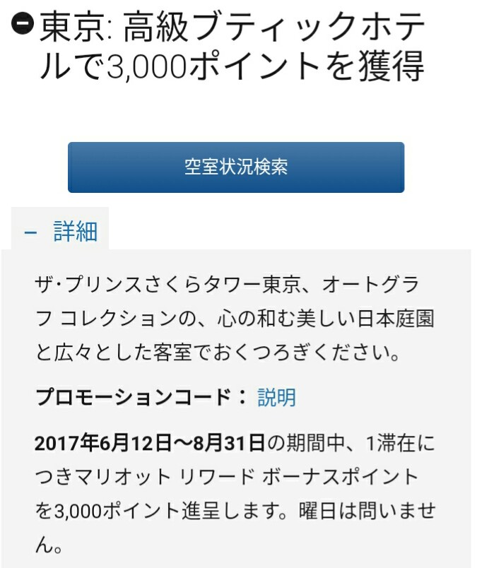 f:id:nana2924:20170721010801j:plain