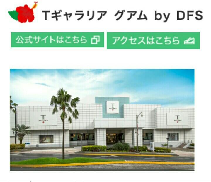 f:id:nana2924:20170723230733j:plain