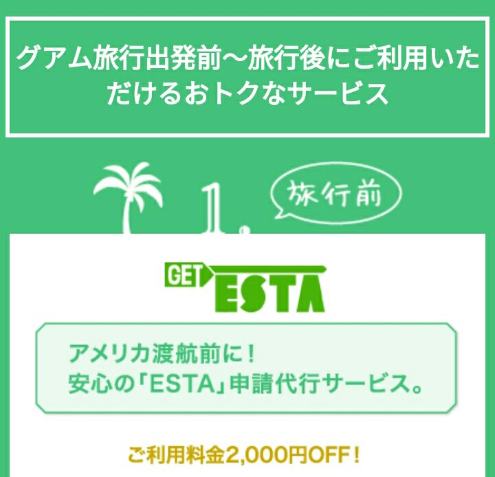 f:id:nana2924:20170723231033j:plain
