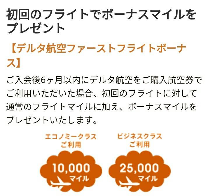 f:id:nana2924:20170805034221j:plain