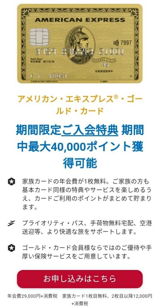 f:id:nana2924:20170806065335j:plain