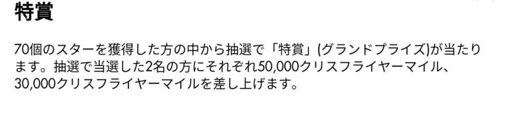 f:id:nana2924:20170808055816j:plain
