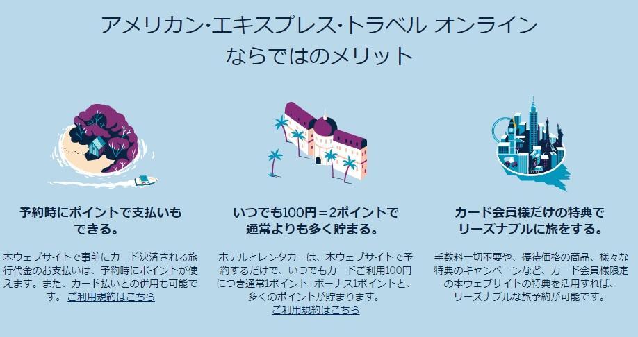 f:id:nana2924:20170809054923j:plain