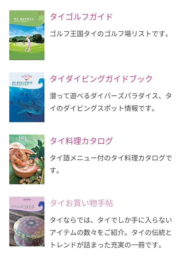 f:id:nana2924:20170812091152j:plain