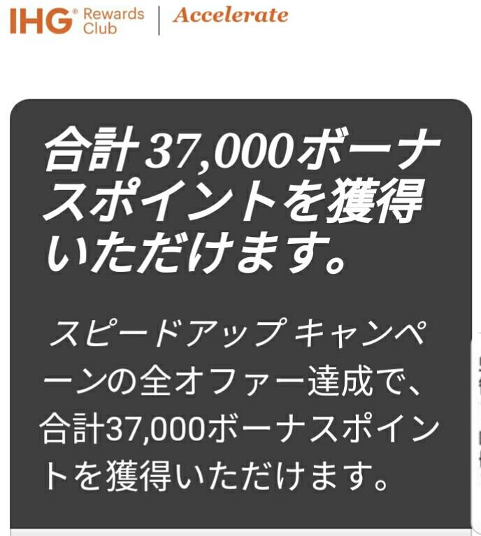 f:id:nana2924:20170816061456j:plain