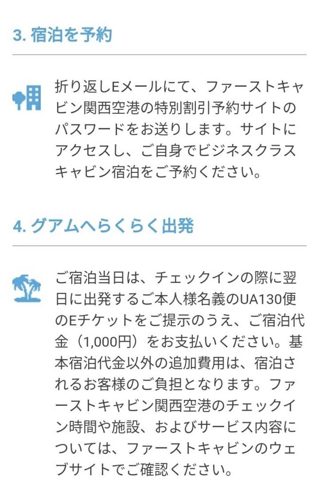 f:id:nana2924:20170817215420j:plain