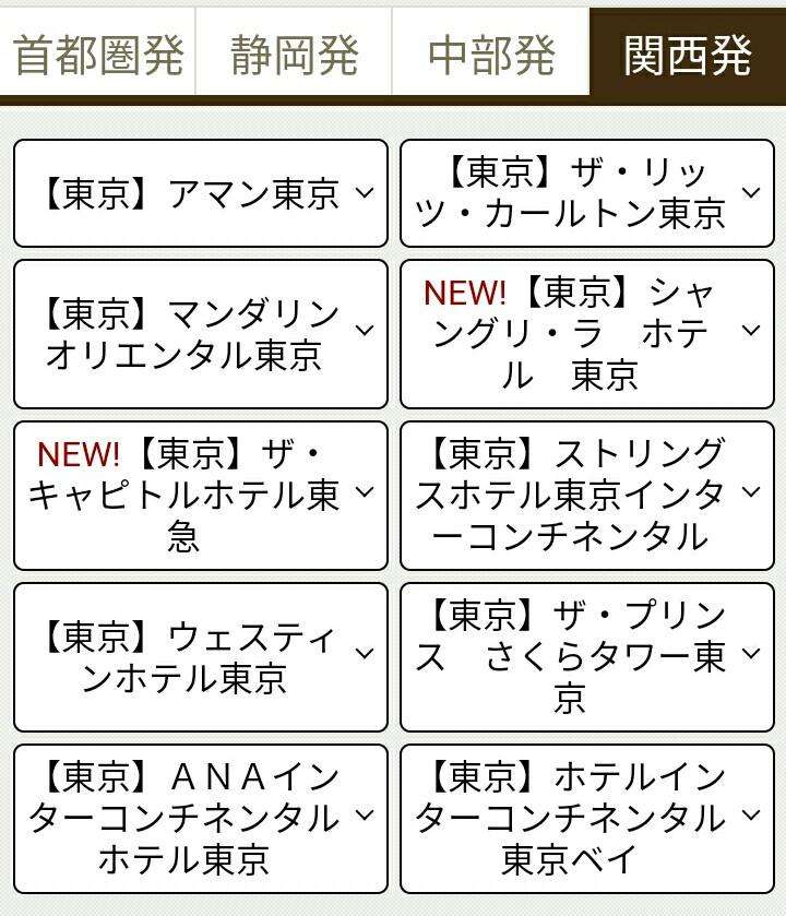 f:id:nana2924:20170826090759j:plain