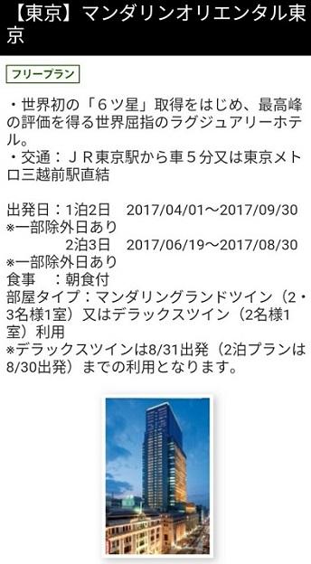 f:id:nana2924:20170826122520j:plain