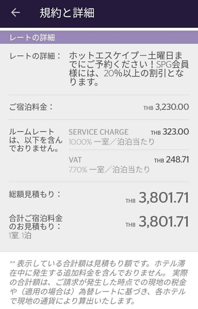 f:id:nana2924:20170830205456j:plain