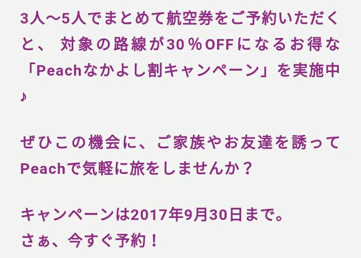 f:id:nana2924:20170907033538j:plain