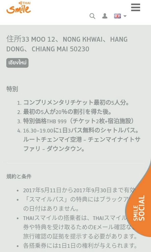 f:id:nana2924:20170907061453j:plain