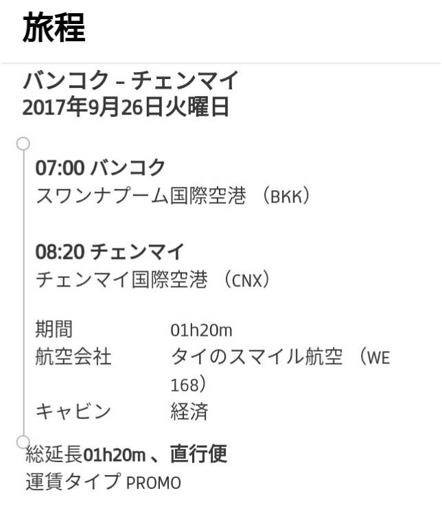 f:id:nana2924:20170907062006j:plain