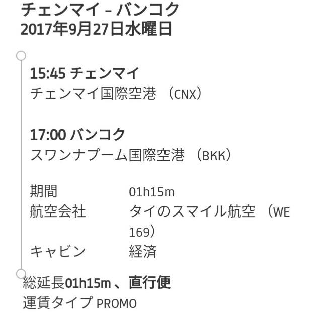 f:id:nana2924:20170907062023j:plain