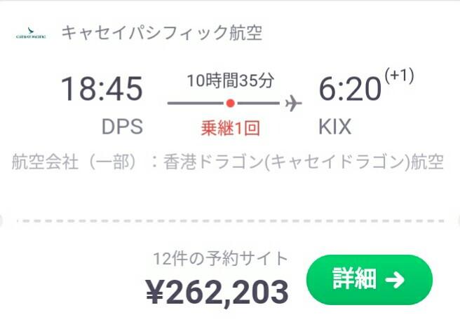 f:id:nana2924:20170917100932j:plain