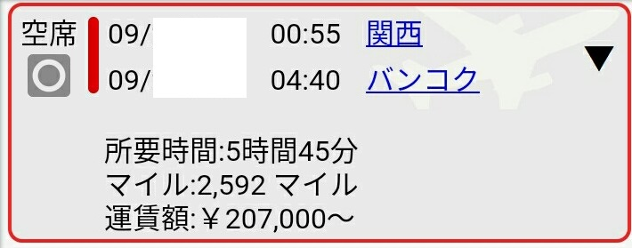 f:id:nana2924:20170924042806j:plain