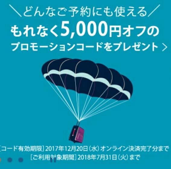 f:id:nana2924:20171009061658j:plain