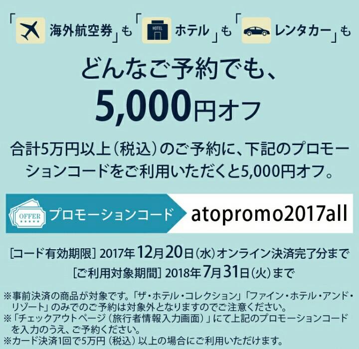 f:id:nana2924:20171009061720j:plain