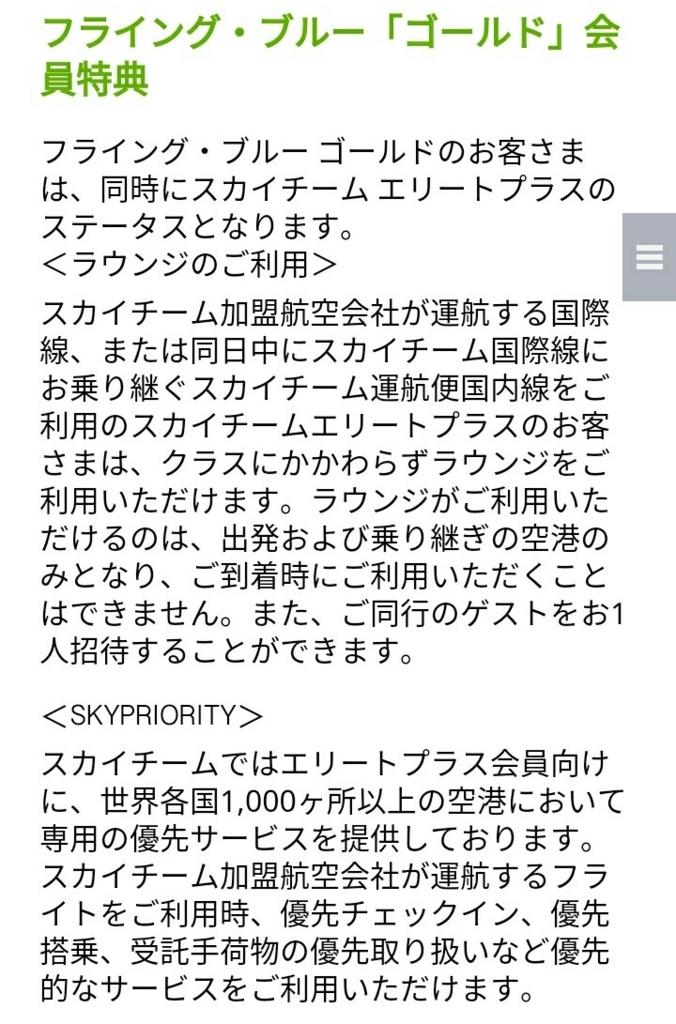 f:id:nana2924:20171013081803j:plain
