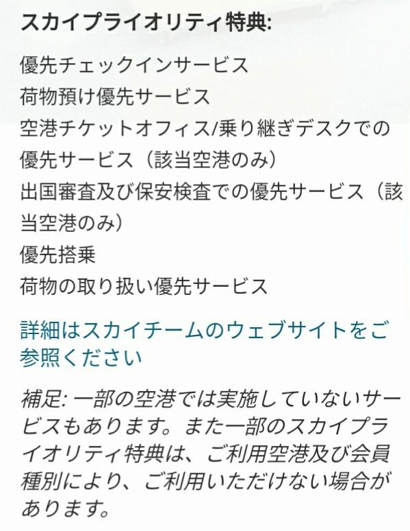 f:id:nana2924:20171013081935j:plain