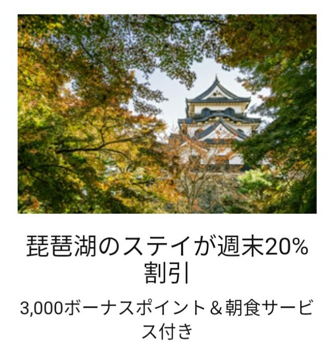 f:id:nana2924:20171020031222j:plain