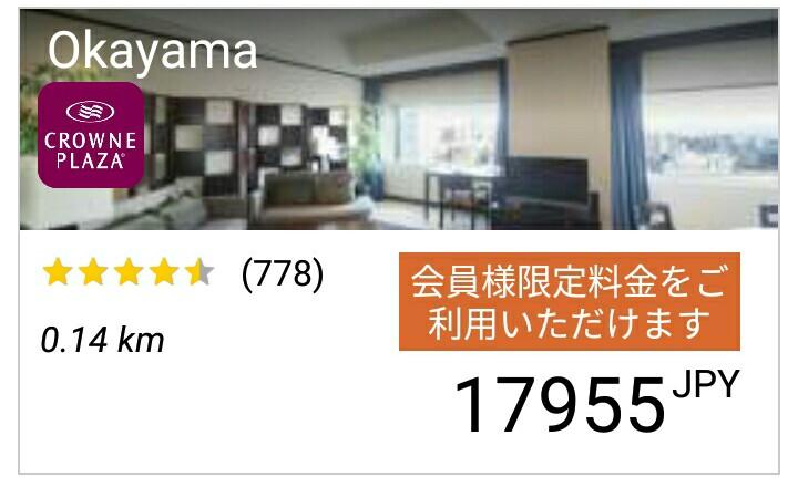 f:id:nana2924:20171101153943j:plain