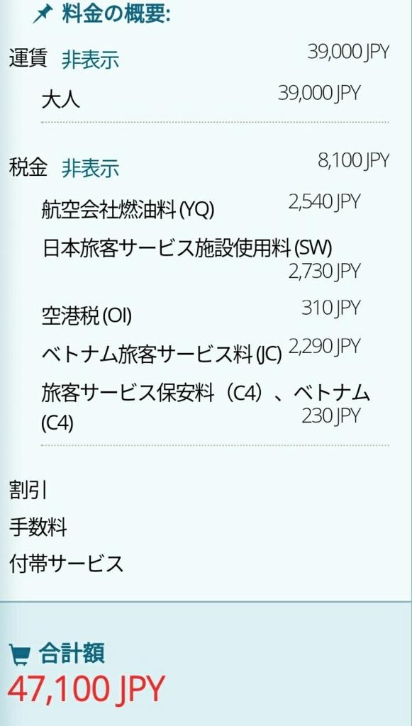 f:id:nana2924:20171104091731j:plain