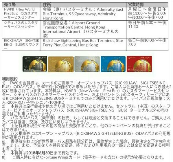 f:id:nana2924:20171106025140j:plain