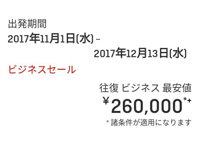 f:id:nana2924:20171108052726j:plain