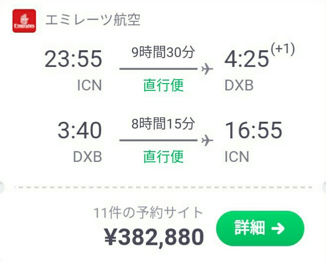 f:id:nana2924:20171110092633j:plain