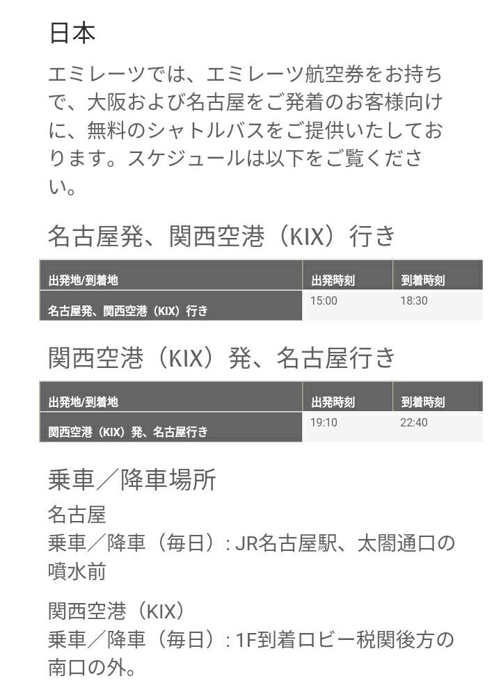 f:id:nana2924:20171110093200j:plain