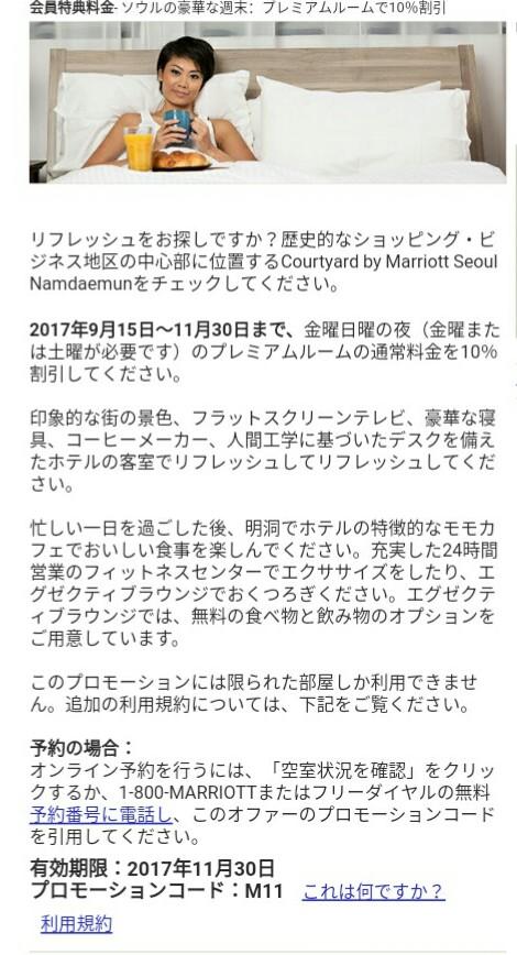f:id:nana2924:20171115115155j:plain