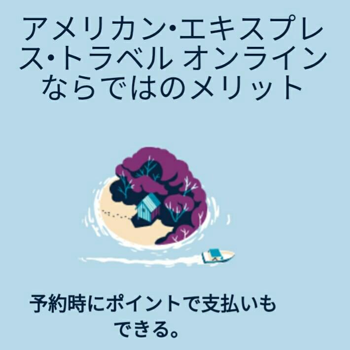 f:id:nana2924:20171120121313j:plain