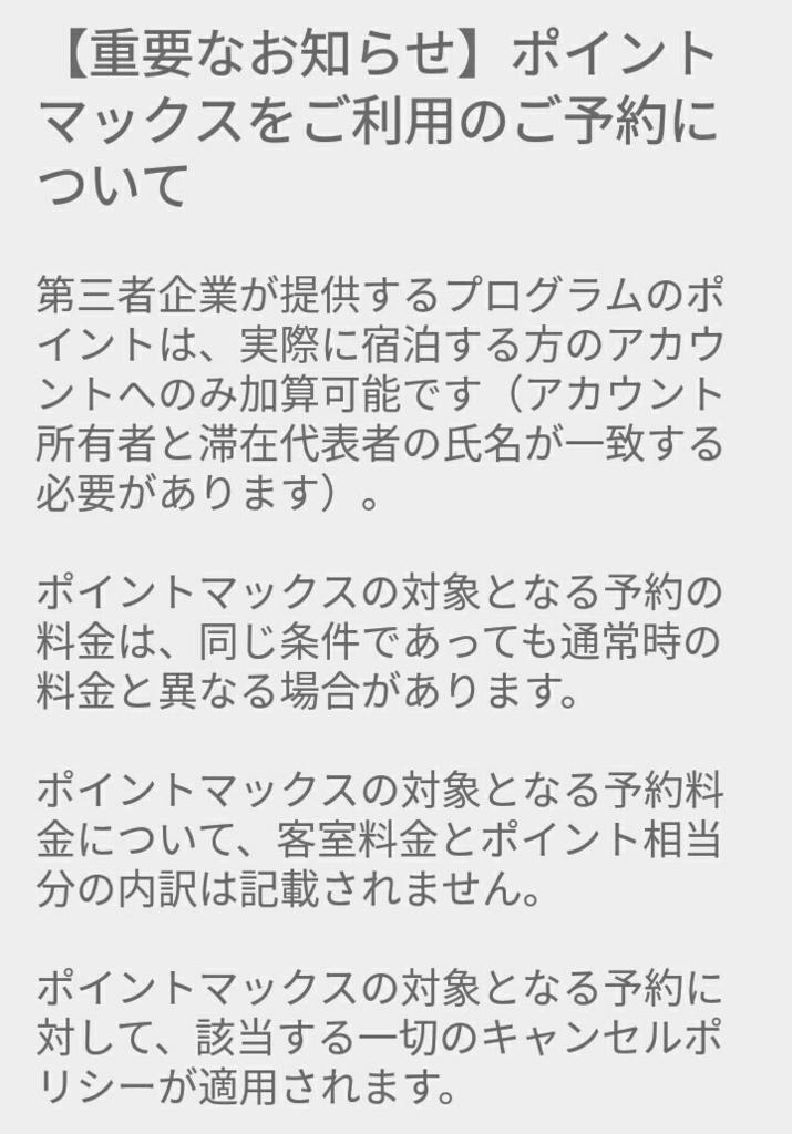 f:id:nana2924:20171122082731j:plain