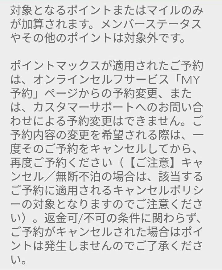 f:id:nana2924:20171122082750j:plain