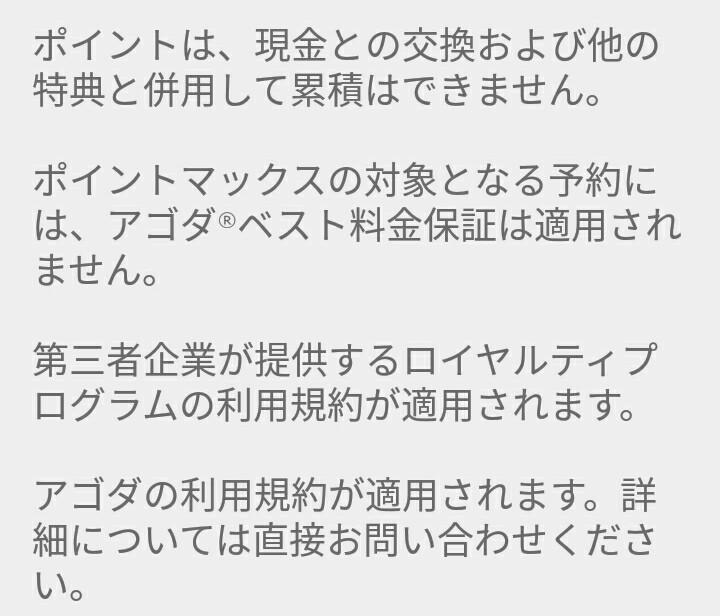 f:id:nana2924:20171122082805j:plain