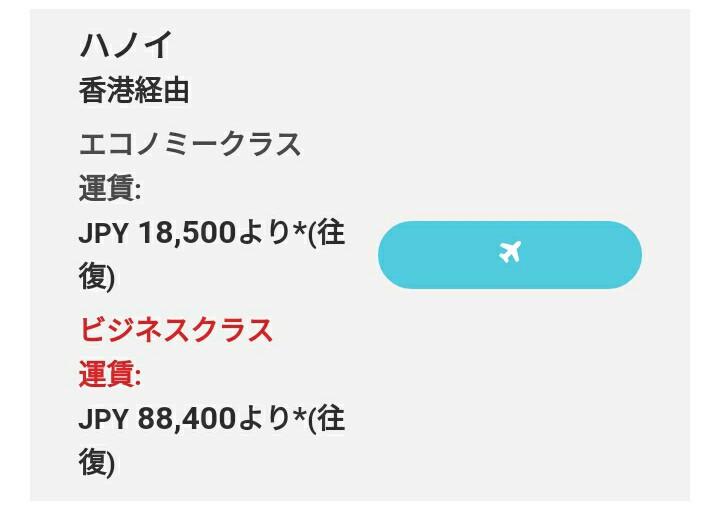 f:id:nana2924:20171123054920j:plain